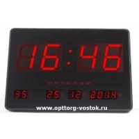 Электронные настенные светодиодные часы FN-4632/1