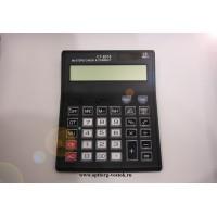 Электронный калькулятор  СТ-8018