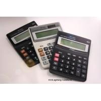 Стандартные (простейшие) калькуляторы