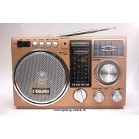 Радиоприёмник FM-807U-REC