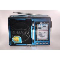 Радиоприемник FP-1338U