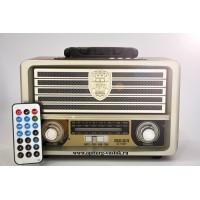 Радиоприёмник M-113BT