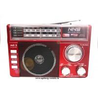 Радиоприёмник NS-112U-REC