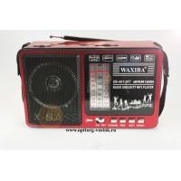 Радиоприёмник XB-401URT
