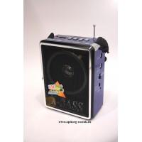 Радиоприёмник XB-905U