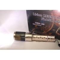 Светодиодный фонарик XY-8063