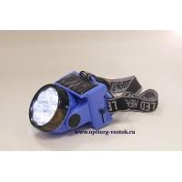 Налобный многофункциональный светодиодный фонарь LP-568