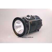 Компактный складной кемпинговый фонарь XH-5700T