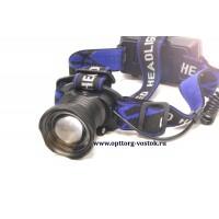 Налобный многофункциональный светодиодный фонарь XT-T2