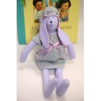 """Авторская игрушка """"Фиолетовый заяц"""""""