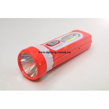 Светодиодный фонарик F8 (YH-2115)